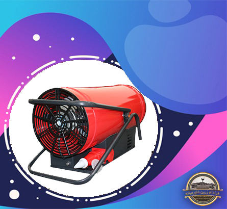 Electric jet heater - poultry
